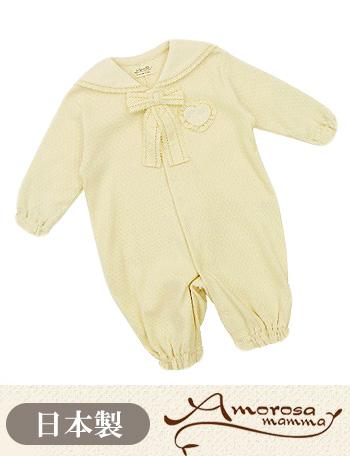 Amorosa mamma 天使の糸 オーガニックコットン フィッシュアイのセーラー兼用ドレス 50-70cm  ar002 ベビー服 【日本製】