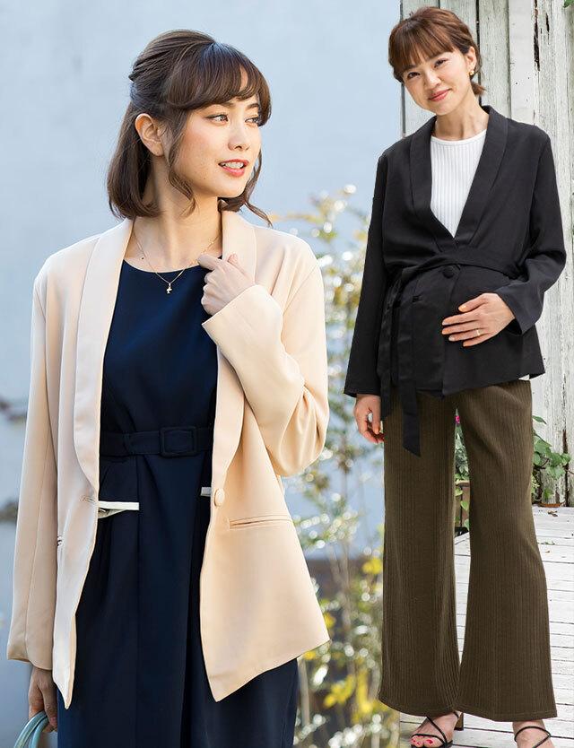 【早割10%OFF】ショールカラー ジャケット ウエストリボン付き bj7015 オフィスやフォーマル、春コートに!
