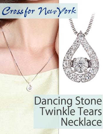 煌めきが止まらない!石が踊るダンシングストーンネックレス Crossfor New York クロスフォーニューヨーク TwinkleTear  Drop ネックレス cfnyp529[送料無料]