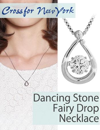 煌めきが止まらない!石が踊るダンシングストーンネックレス Crossfor New York クロスフォーニューヨーク Fairy Drop ネックレス cfnyp602[送料無料]