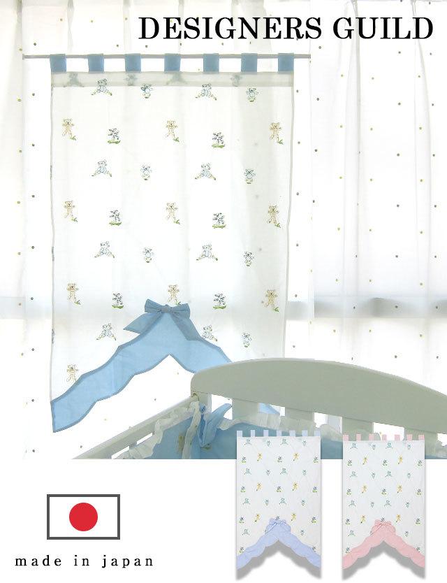 コットン100%のおしゃれなカフェカーテン シングル dg2008 赤ちゃん/ベビー/ベビールーム/カーテン
