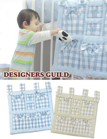 ウォールポケット チェック柄 dg3019 赤ちゃん/ベビールーム/ベッドアクセサリー/ベッド掛けポケット/デザイナーズギルド