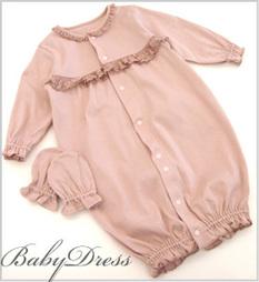 シンプルで可愛いファーストウェア 【ミトン付きベビーカバーオール】 kb0007 新生児兼用ドレス