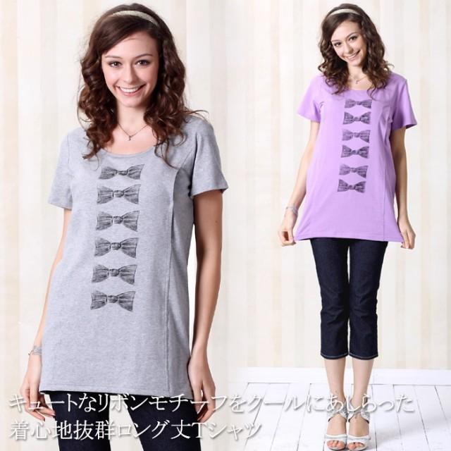 リボンプリントAラインTシャツワンピース 授乳服&マタニティウェア[mo0014]