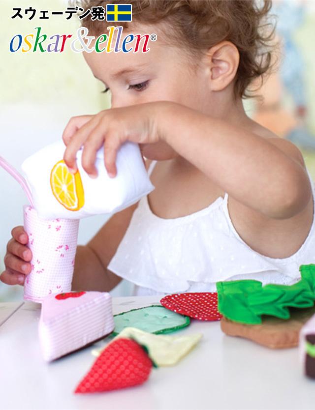 北欧スウェーデン Oskar&Ellen ふわふわ可愛い【ピクニック クーラーバッグ】 oe2183 おもちゃ/ソフトトイ/知育玩具/布おもちゃ/1歳 2歳 3歳/誕生祝い/プレゼント