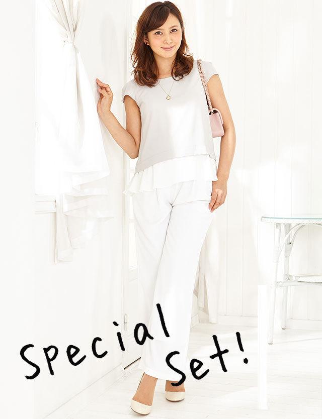 【SALE~1/25】【期間限定送料無料】加藤夏希さんのコーデがお得なセットに! ジョーゼット素材の授乳トップス&ワイドパンツのセットアップ