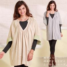 授乳服マタニティ ギャザーレイヤード授乳チュニックワンピース(インナー授乳ワンピース セット)so1180