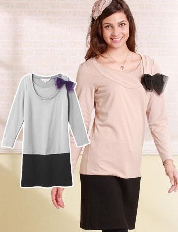 授乳服マタニティ チュールリボン付き長袖配色授乳ワンピース so1353