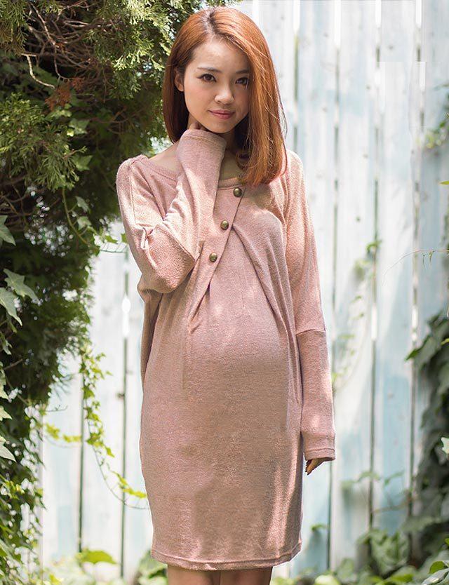 【TIME SALE~11/2】授乳服マタニティウェア フロントボタン ドルマンニットチュニック so2041 ミニワンピ