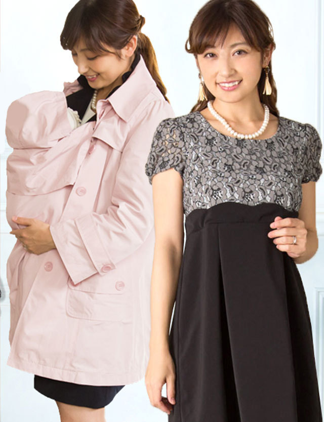 【64%OFF】フォーマルスタイルセット 【ウエストスカラ 授乳ワンピース】 & カラーが選べる【トレンチママコート】