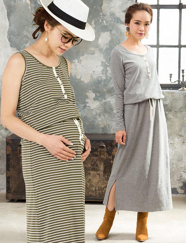 授乳服 マタニティウェア 産前産後兼用 長袖ブラウジングマキシワンピ so6076