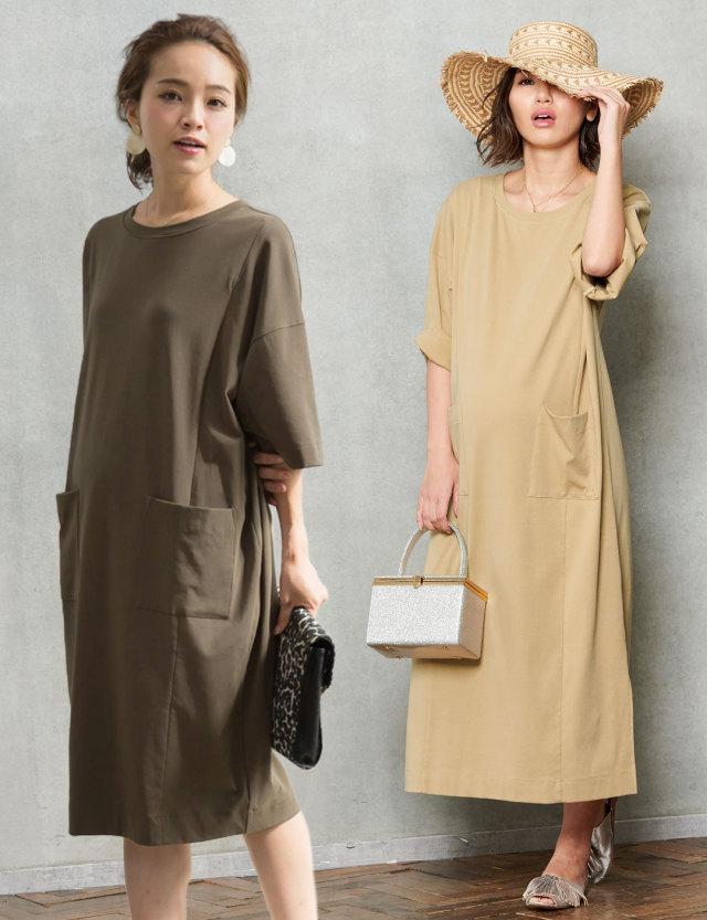 【SALE~3/2】授乳服マタニティウェア BIG TEE 授乳ワンピース so6102