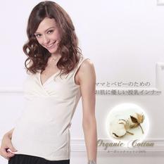 授乳服マタニティ お肌に優しい天然繊維オーガニックコットン100%授乳インナー st0298 【パッド付きタンクトップ】