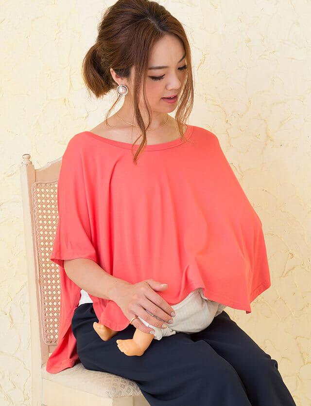 【SUMMER SALE~6/8】授乳ケープにもなる 竹繊維ドルマン授乳トップス st5099 授乳服マタニティウェア