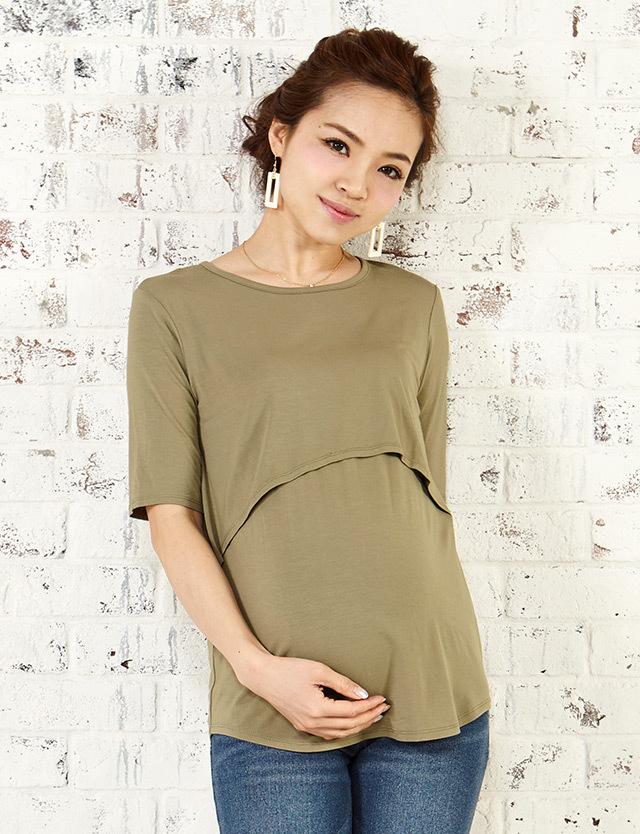 授乳服マタニティウェア 竹繊維 レイヤード Tシャツ st6035