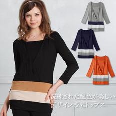 カラートーンロング丈Tシャツ 授乳服&マタニティウェア[ma9082]