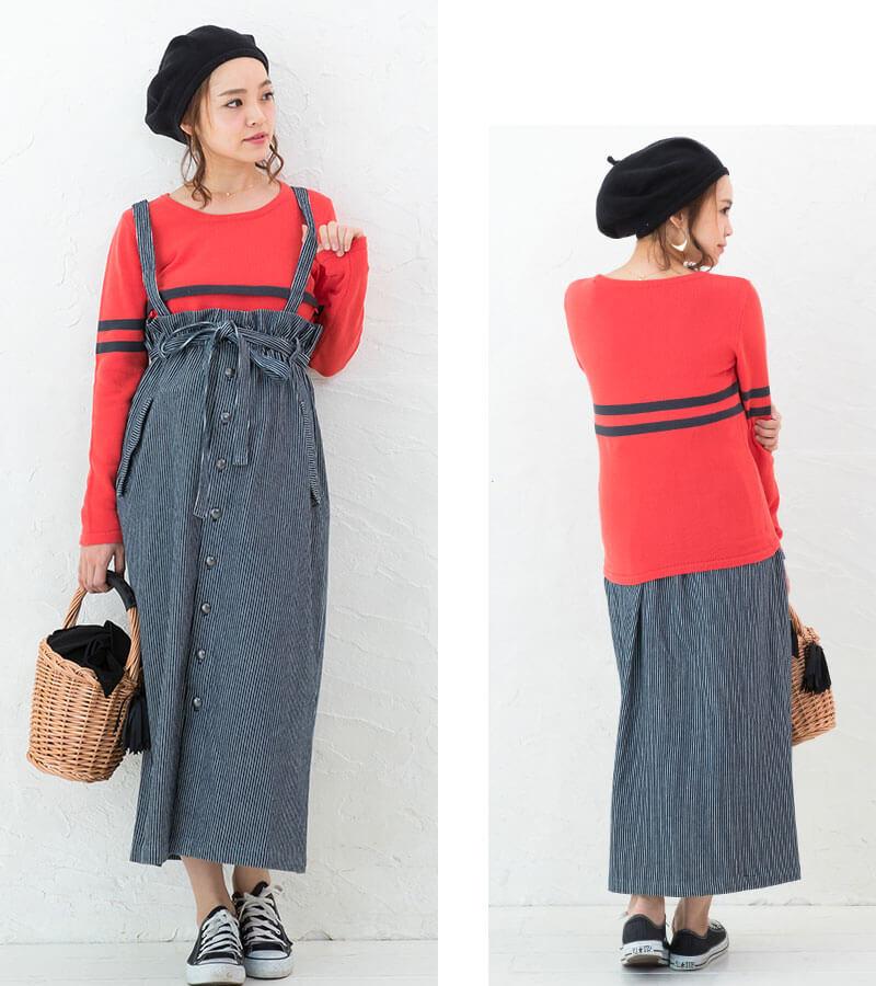 春名亜美さん着用のトレンドカラー