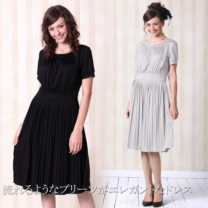 プリーツデザイン授乳機能付きドレス【ナディア】 so0074