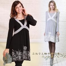 授乳服マタニティ 刺繍のニット授乳ワンピース(フワニータ)so1113