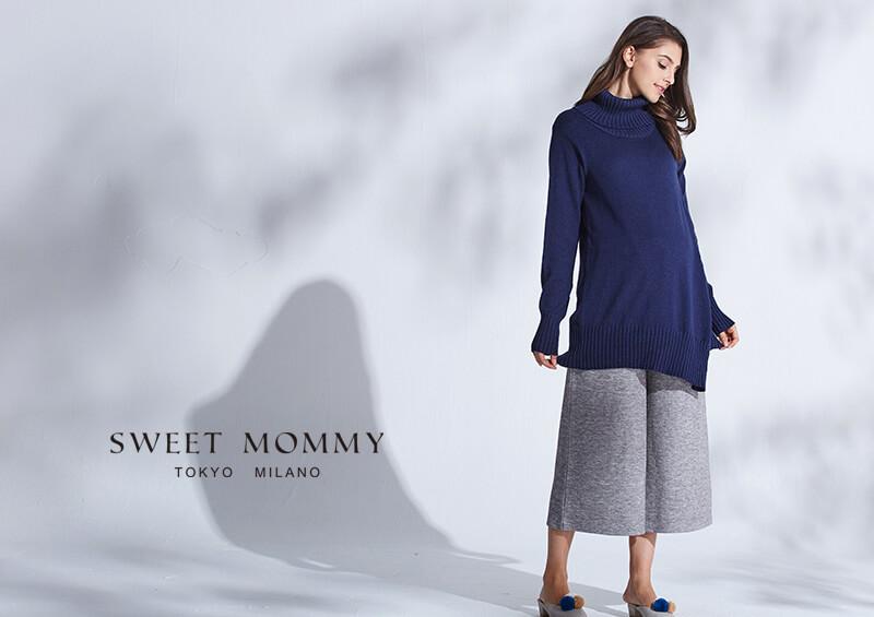 マタニティウェアと授乳服のスウィートマミーおすすめの大人気秋冬ボトム