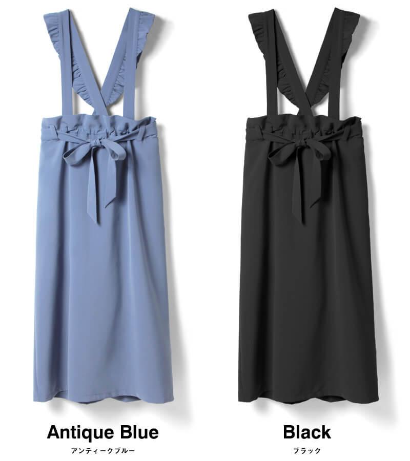 上品なブルーとシックなブラック