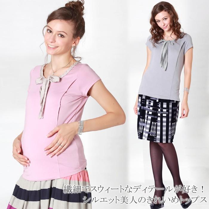 三つ編み授乳デザインカットソー 授乳服&マタニティウェア[sw9223]