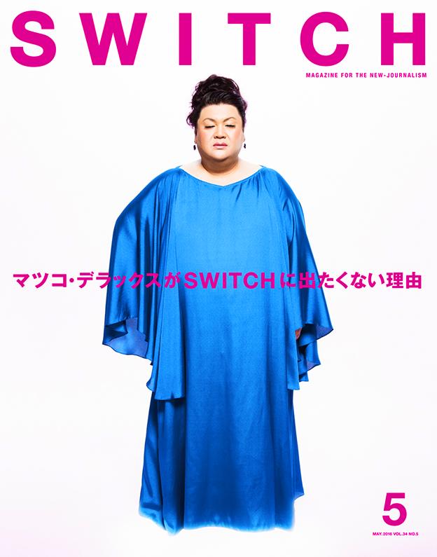 switch34-5