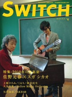 SWITCH Vol.28 No.6 (佐野元春×...