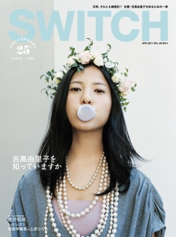 SWITCH Vol.29 No.4 (吉高由里...