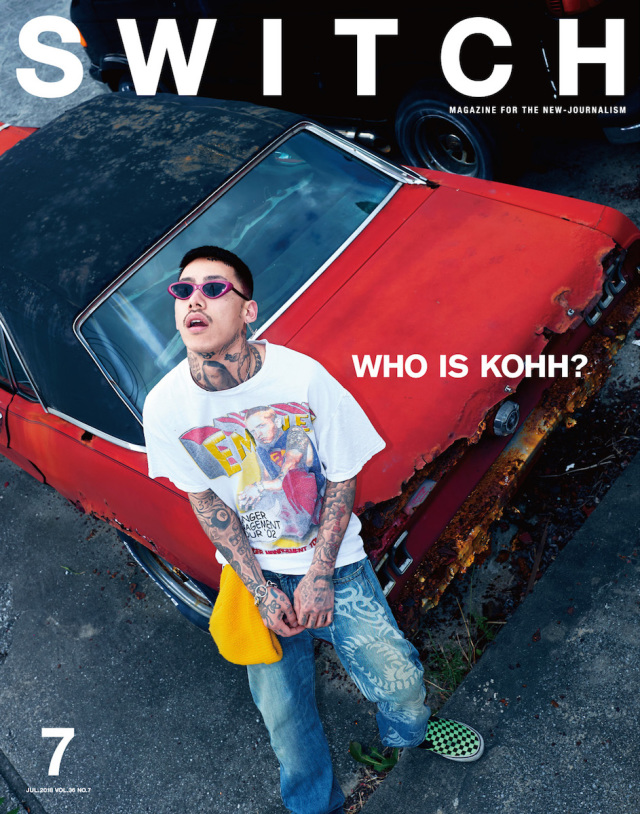 SWITCH Vol.36 No.7 特集 WHO IS KOHH?