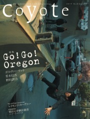 COYOTE No.28 (Go! Go! Oregon)