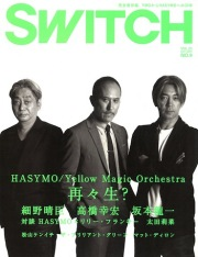 SWITCH Vol.25 No.9 (HASYMO/Yellow Magic Orchestra)