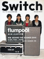SWITCH Vol.28 No.1 (flumpool)