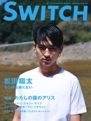 SWITCH Vol.28 No.5 (松田翔太)