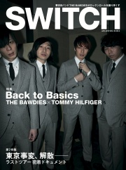 SWITCH Vol.30 No.4 (Back to Basics)