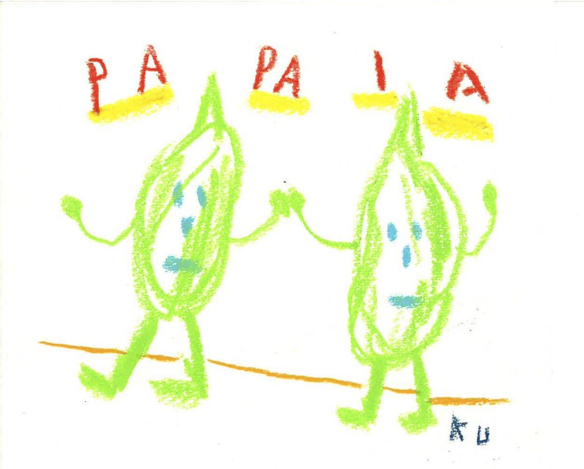 小島ケイタニーラブCDR『ママへそパパイヤ』
