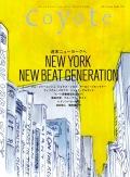 COYOTE No.54 NEW YORK NEW BEAT GENERATION 週末ニューヨークへ