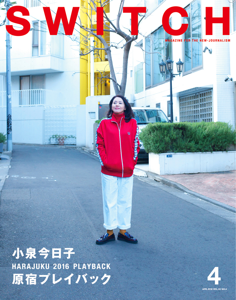 SWITCH Vol.34 No.4����������� ���ɥץ쥤�Хå�