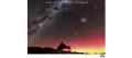 ビクセン オリジナル天体カレンダー2017
