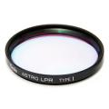 77S ASTRO LPR Filter Type1
