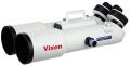 ビクセン 対空双眼鏡 BT126SS-A鏡筒