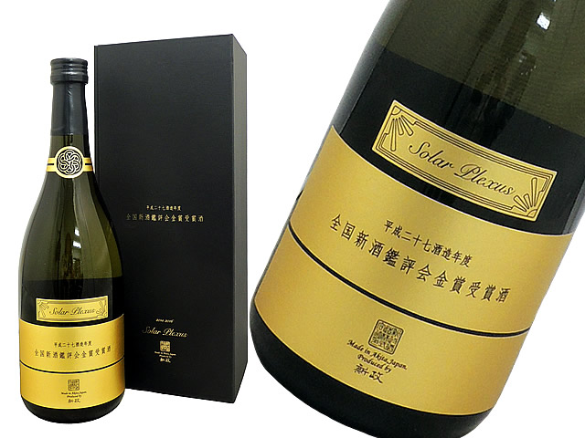 新政 平成ニ十七年酒造年度 全国新酒鑑評会金賞受賞酒  720ml