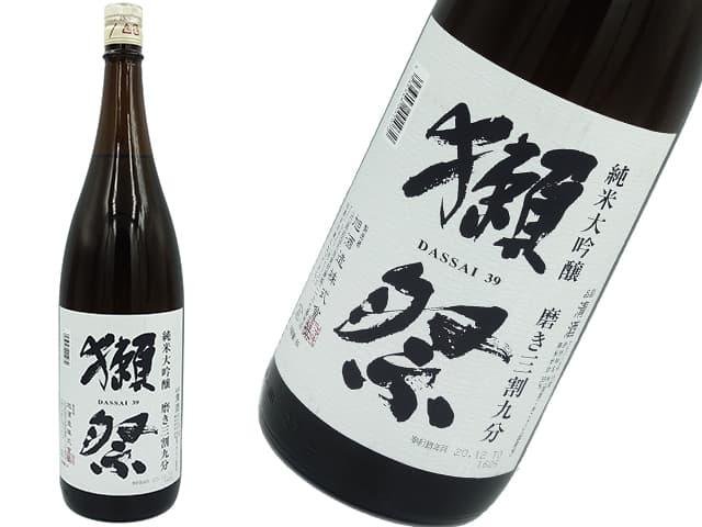 獺祭 純米大吟醸 磨き三割九分