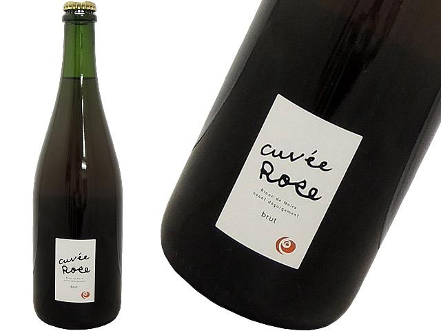 福山ワイン工房 cuvee Rose キュベローズ泡・辛口