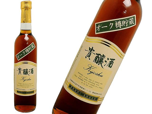 華鳩 貴醸酒 オーク樽貯蔵古酒