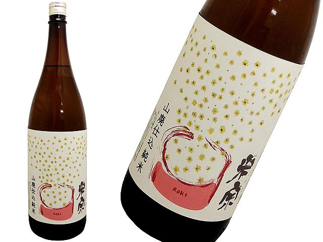 米宗(こめそう) 山廃純米 酵母無添加・完全発酵