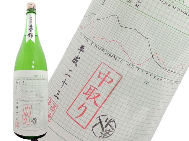 三重錦 純米大吟醸山田錦50% 経過簿 中取り 21BY
