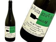Les Vins Contés レ・ヴァン・コンテLe Puits ル ピュイ15     Le Puits ル ピュイ15