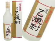 越乃寒梅 古酒乙焼酎40度