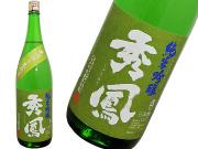 秀鳳(しゅうほう) 純米吟醸 出羽燦々 生酒